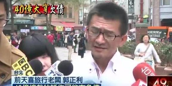 上市公司老总企业破产后带着妻子街边卖鸡蛋灌饼大陆版的郭正利