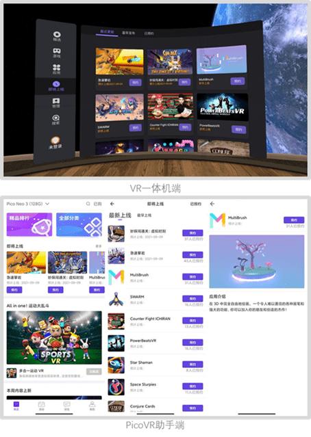 http://www.jdpiano.cn/youxi/215623.html