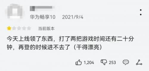 摩登5官网注册平台网游防沉迷严格实施,账号租卖灰产悄然生长