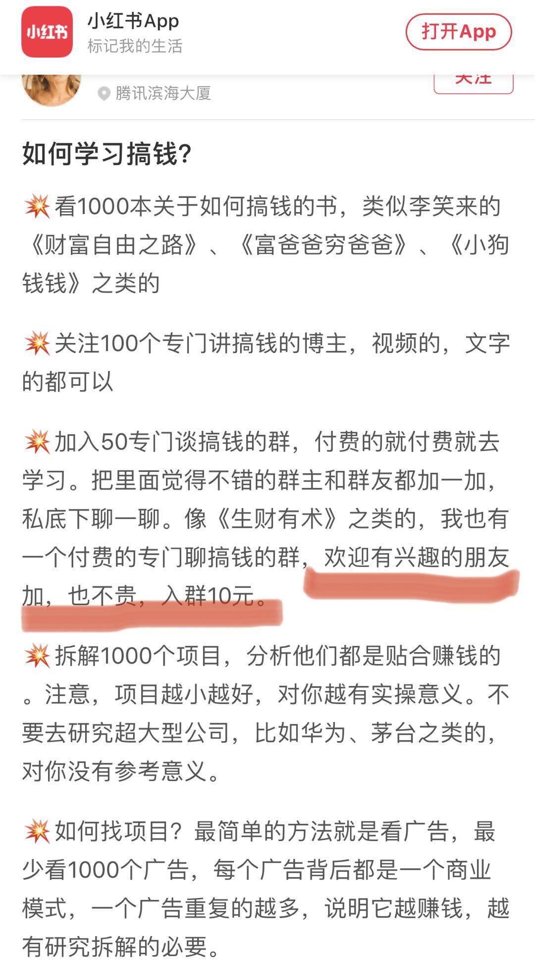 全球女富豪排行_全球女富豪榜前10名有9名中国人!人生啊,还是专心搞钱最实在!
