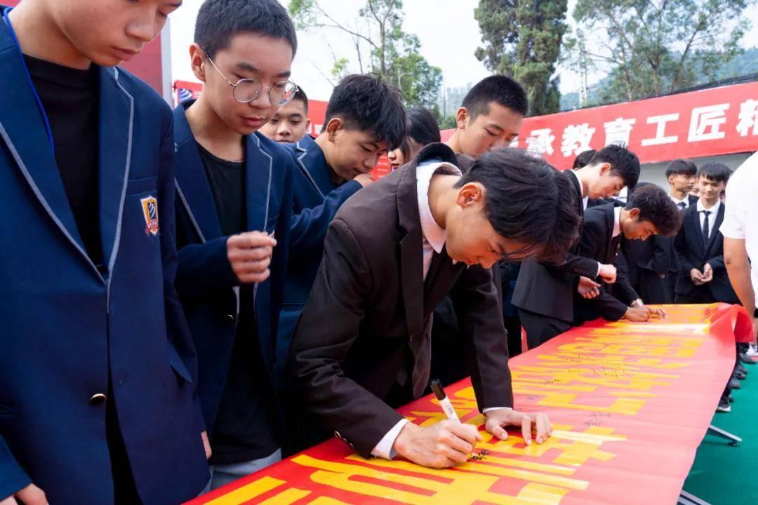 第37個教師節|云南新華祝所有教師,節日快樂!
