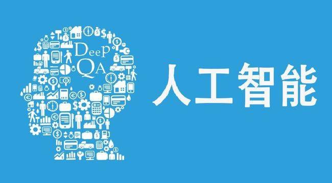 """中國的""""AI技術""""已經領先全球,人才的創新發展"""