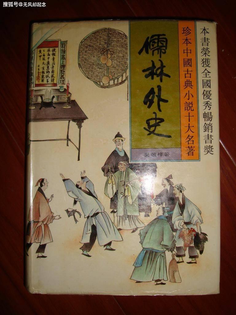 十大经典穿越清朝小说 十大必看架空历史小说