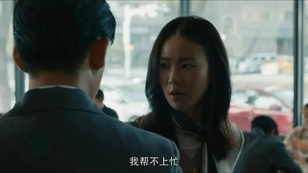 图片[17]-华语原创犯罪剧的尺度,被周渝民刷新了?-妖次元