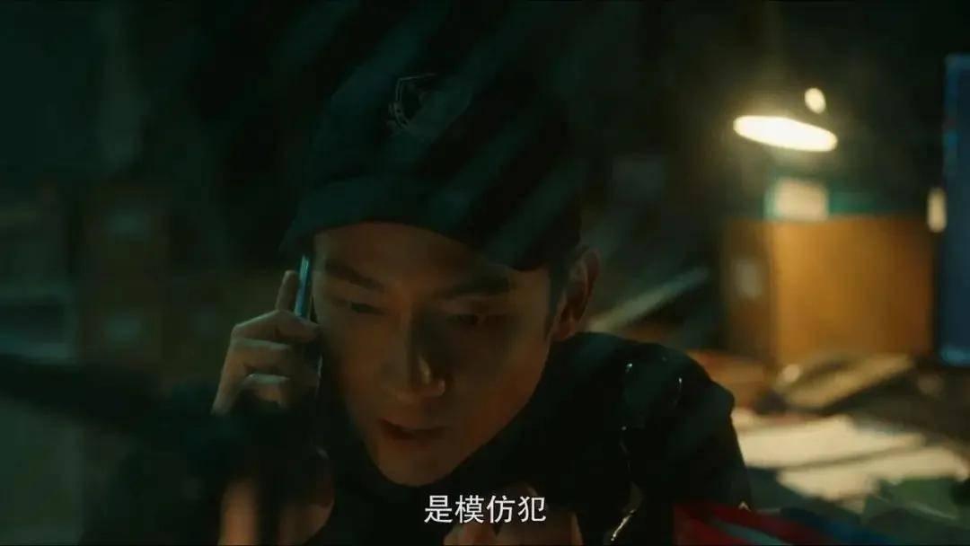 图片[15]-华语原创犯罪剧的尺度,被周渝民刷新了?-妖次元