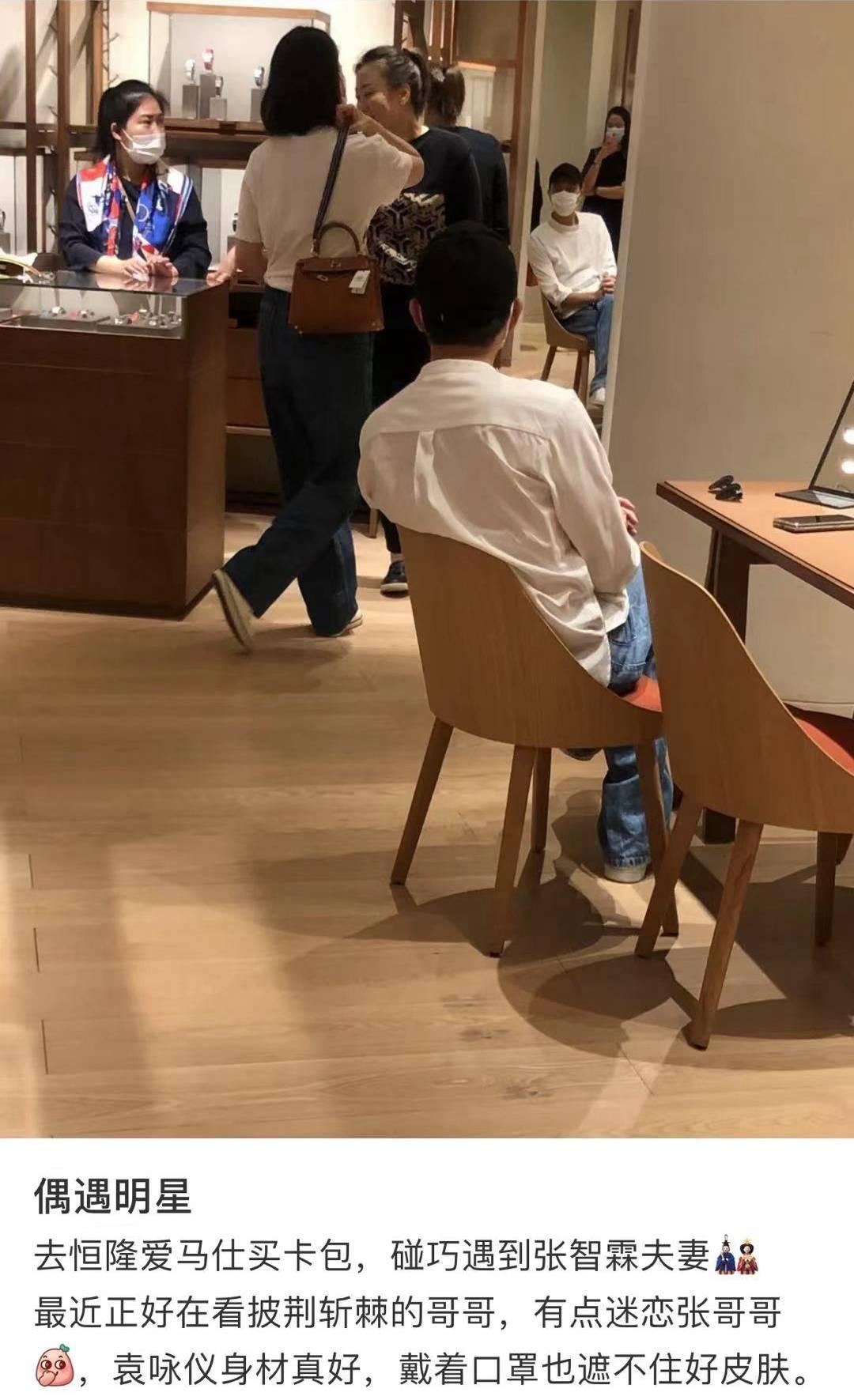 当有网友偶遇袁咏仪买名牌包包时 奇拉姆正在等待 准备支付15万元付账