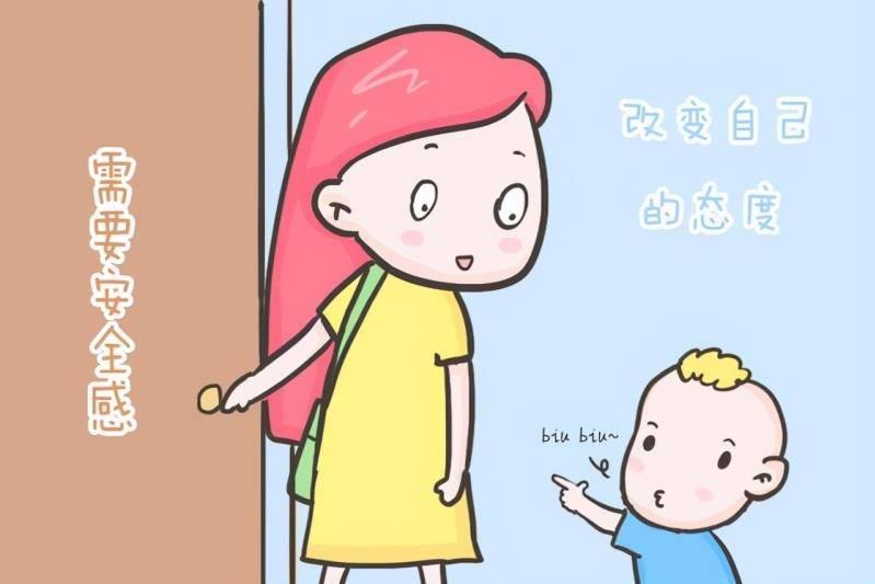 父母做到这3点,亲子冲突再也不是问题啦!