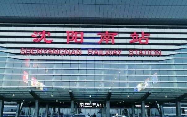 我国最淘气的城市,3座火车站共用一个名,游客:让人分不清楚