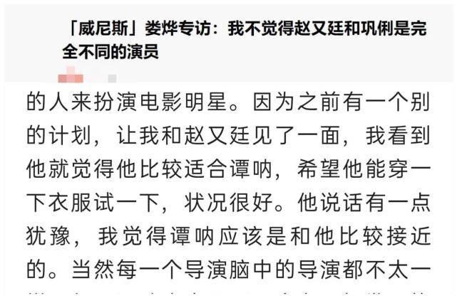 """图片[6]-被资本""""挑中""""的赵又廷,他变了-妖次元"""