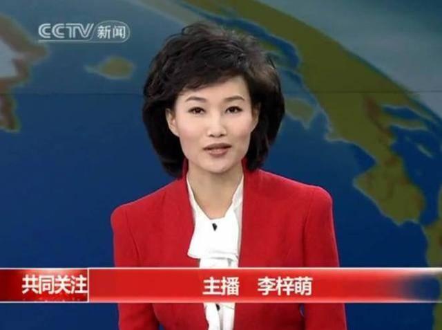 她是央视新闻联播美女主持戴假发工作13年摘下后美到不敢认