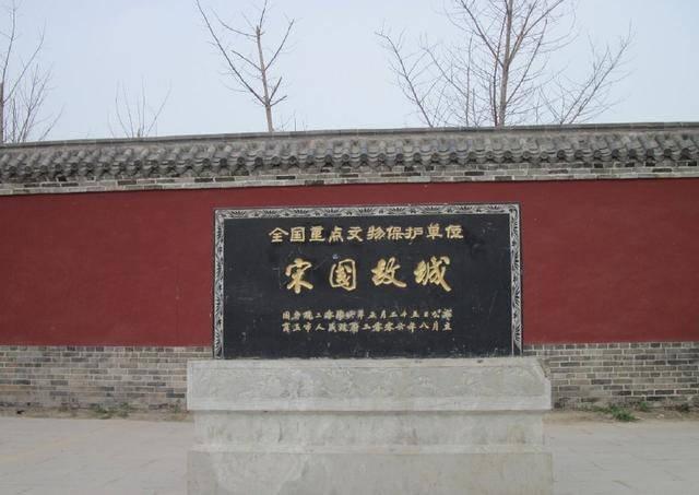 """""""河南考古百年百大考古项目""""入围名单揭晓,商"""