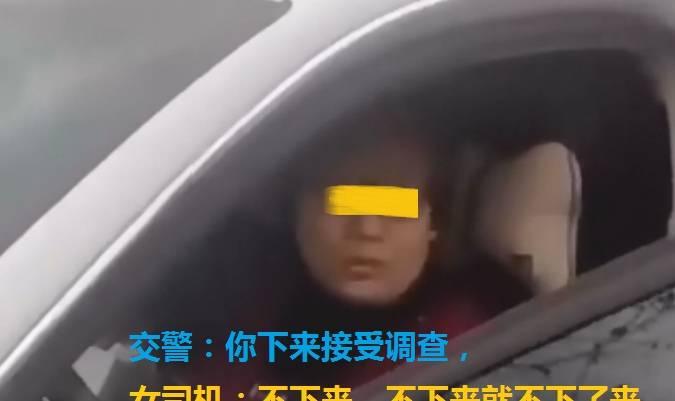 网曝河北一豪车女违法被查怼交警:我公安局的,弄死你都不用偿命