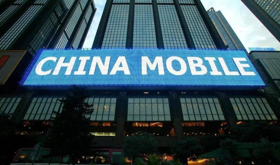 中国移动的激励机制需改革:有些人需要激励,有些人则不!
