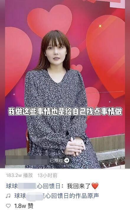 赵本山女儿全素颜出镜说话有气无力 穿着宽松被疑怀孕