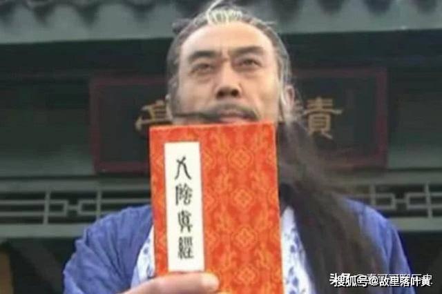 金庸笔下最可惜的5门神功,明明都存在于世,却莫名其妙被写失传