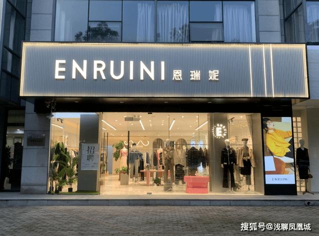 唐山品牌女装网红集合店盛大开业