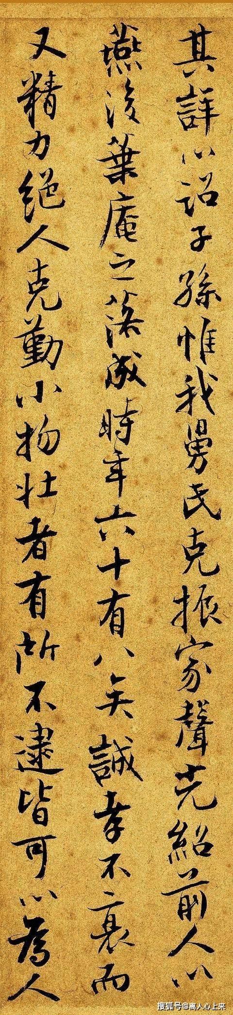 """1000年来的小楷之冠,比""""宋四家""""还牛,写出了书法的最高境界"""