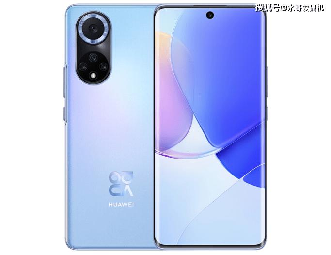华为Nova9Pro起售价3499,标配5000万RYYB主摄?
