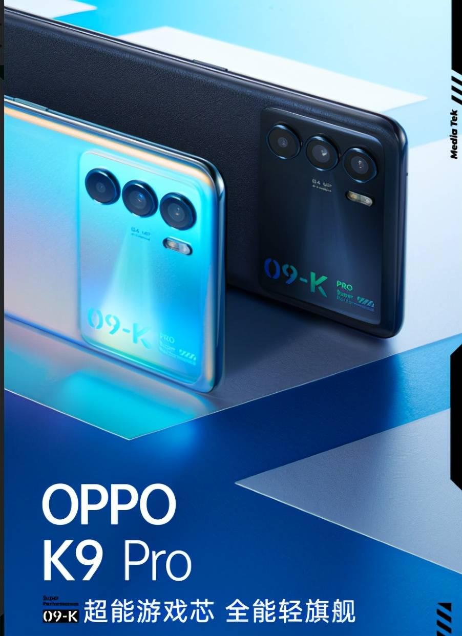 OPPO发布会看点汇总:全能轻旗舰领衔多款新品登场,价格有惊喜?_Pro
