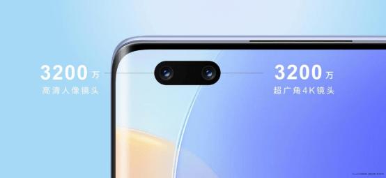 華為nova9 系列手機正式發布,雙3200萬像素鏡頭帶