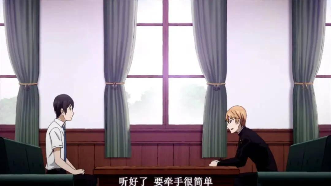 图片[18]-季季9.0+,这B站恋爱番No.1值得N刷!-妖次元