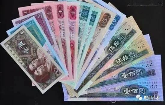 第四套人民币退市3年,还没有收藏的要抓紧了!