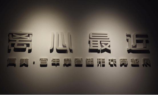 《离心最近》—百年摩登塑形衣穿越展正式开幕!