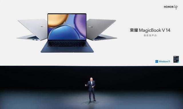 荣耀今年最好的笔记本产品来了!荣耀MagicBook V 14树立高端新标杆