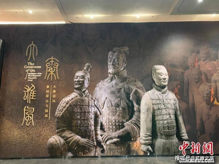 """""""汉海昏侯""""牵手""""秦兵马俑""""再现秦汉文明"""