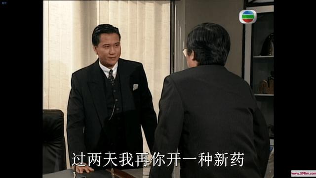 图片[15]-90年代TVB十大收视冠军,如今回看面目全非,还是自己当年太年轻-妖次元