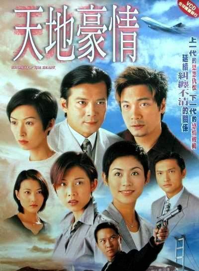 图片[38]-90年代TVB十大收视冠军,如今回看面目全非,还是自己当年太年轻-妖次元
