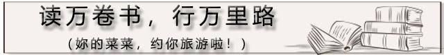 """成都3个""""休闲""""公园:散心、养生又好玩,秋日限定浪漫!"""