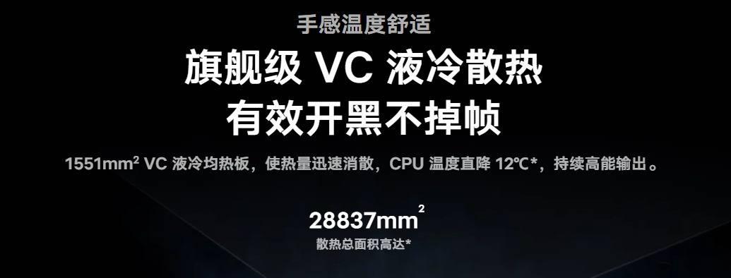 中端机型新选择?iQOO Z5x正式官宣