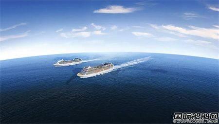 """环球航线双船启航!地中海邮轮2023年开启创新""""双船双环球航线"""""""