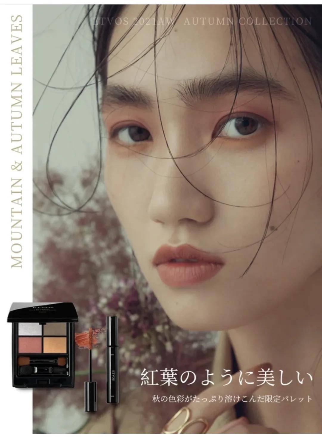 系列2021秋季彩妆新品也太好看了叭~