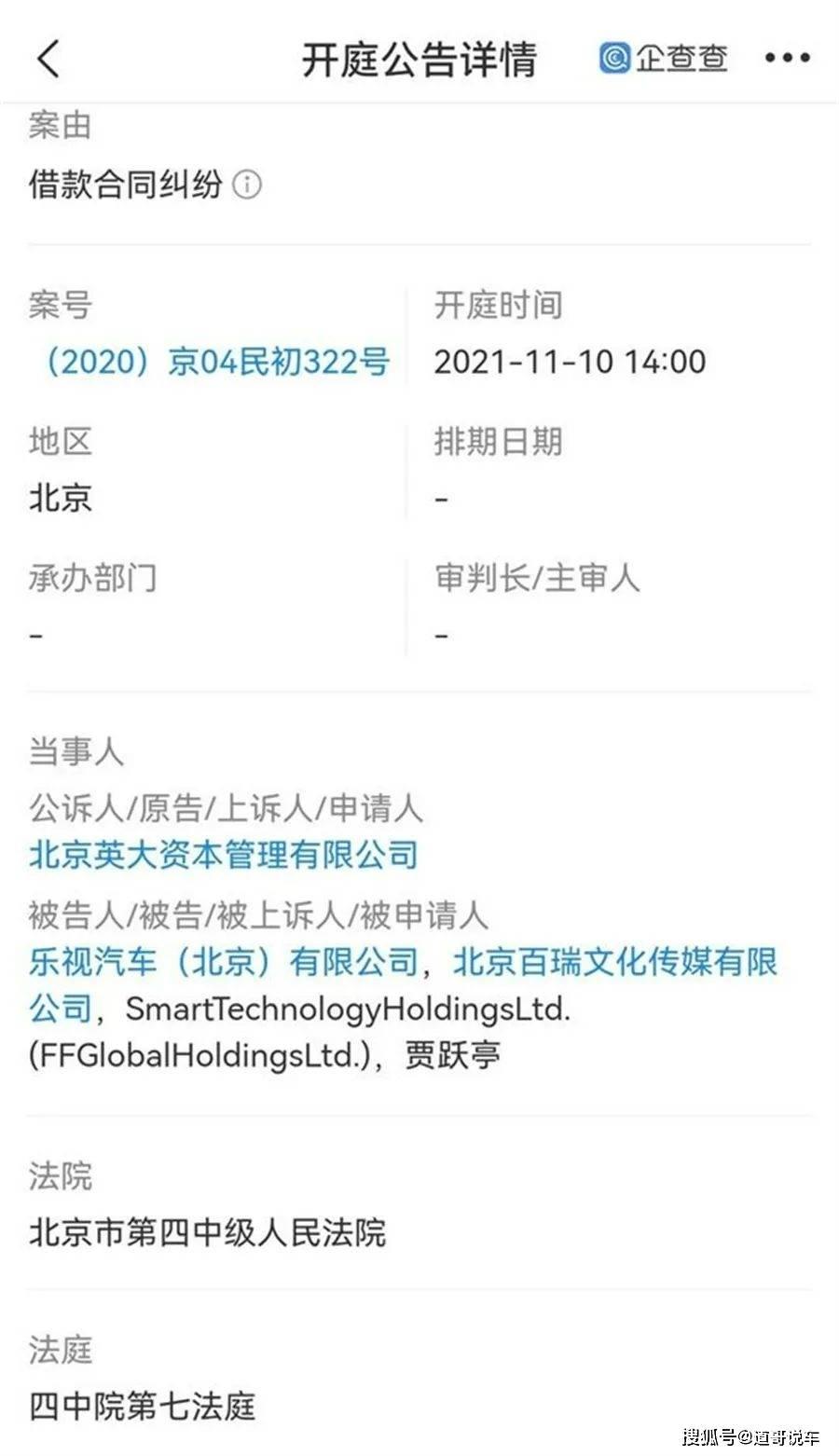《天顺会员注册入口_天顺平台注册登录地址【官网指定】-冷饭炒不完是因为太多?》