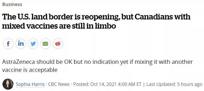 北美就要自由了!但数百万加拿大人却尴尬了...