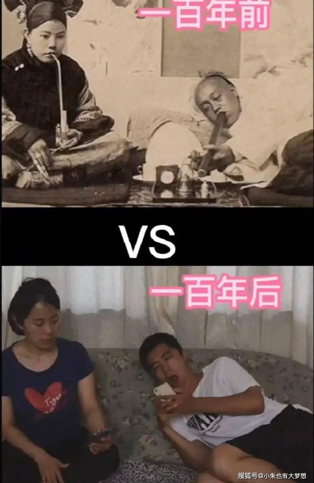 100年前vs2021年翻天覆地的变化