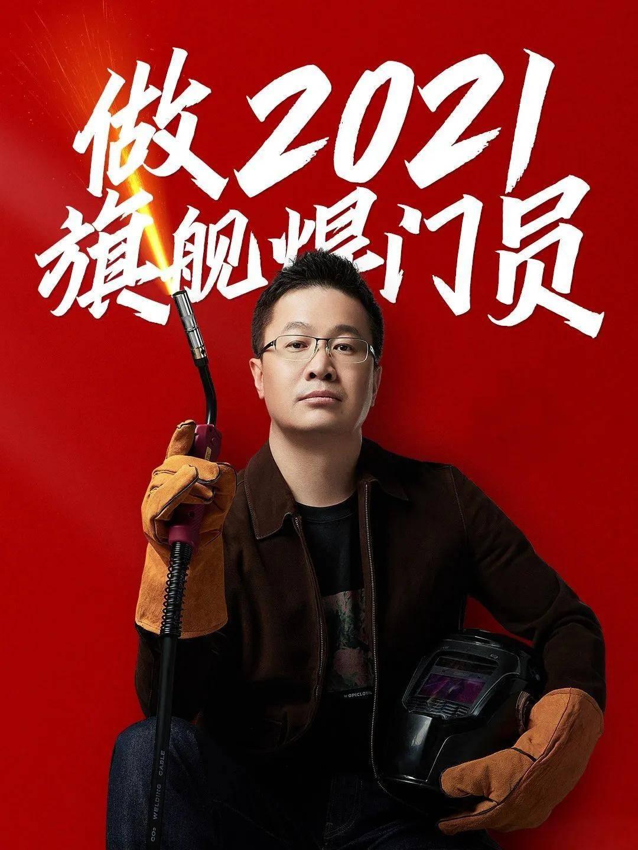 未发售,已提前预定千万销量,红米Note 11系列有