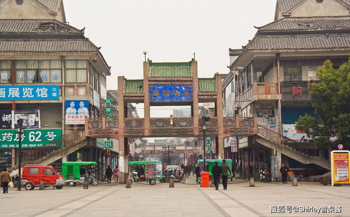 曾差点成为国家都城的小县城,与南京齐名,这里的故宫比北京故宫还大12万平米