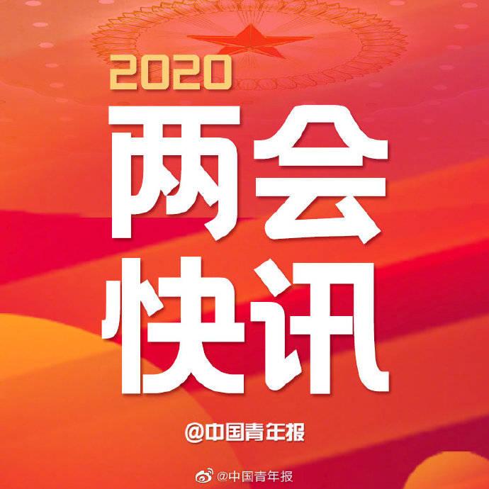 """新中國首部民法典誕生 中國步入""""法典化""""時代"""