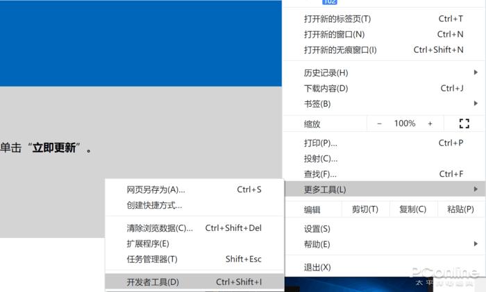 教你从微软官网下载新版Win10原版镜像的照片 - 5