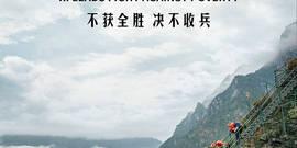 香港新冠疫苗接种正式展开