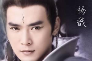 演過楊戩的五位演員, 前四還只是模仿, 第五位已經和角色合二為一