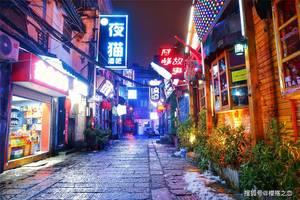 """長沙最有""""情調""""的酒吧街,名字很霸氣,實際上卻很文藝"""