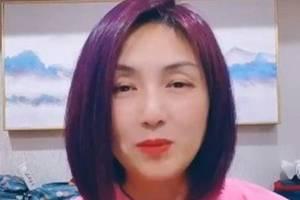 楊千嬅眼窩深陷不自然,47歲還染紫發裝嫩,連濾鏡都不藏老!