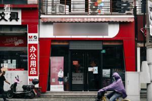天津:出台中小学幼儿园安全管理规定