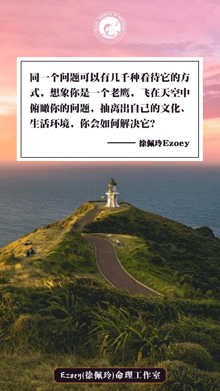 【4.7日运】动力日 幸运星座:水瓶座 白羊座 双子座