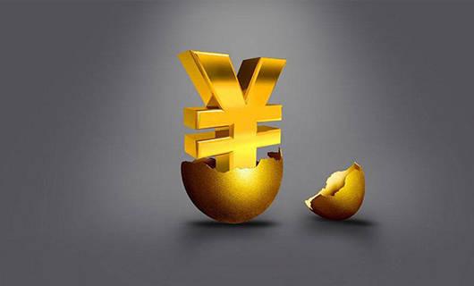 什么是合理避税?合理避税的定义是什么?