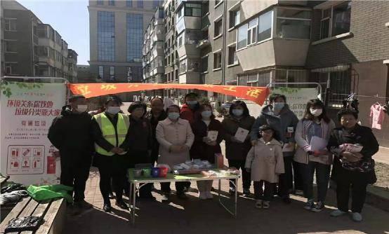 重庆街道北安社区垃圾分类,节约环保又卫生